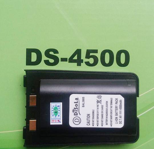Pin Máy Bộ Đàm Disola DS 4500