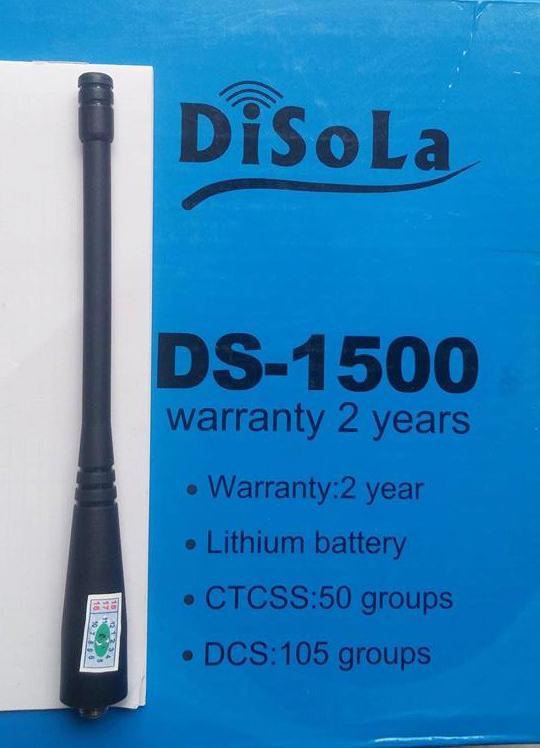 Angten Máy Bộ Đàm Disola DS 1500