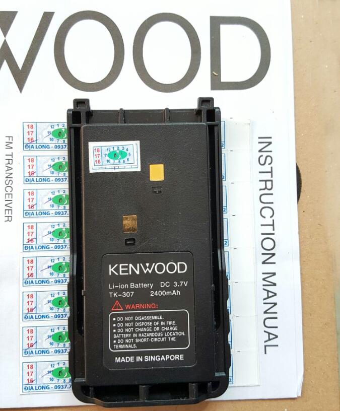 Pin Máy Bộ Đàm Kenwood TK-307