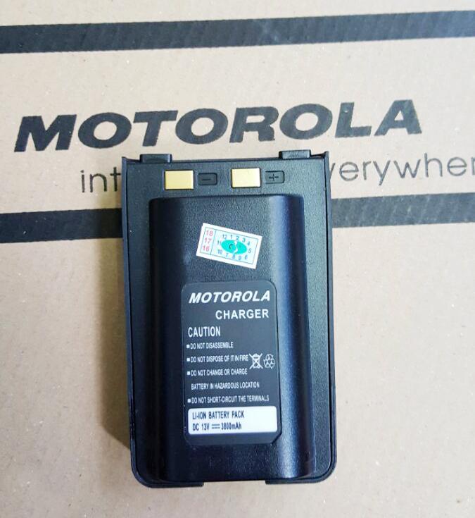 Pin Bộ Đàm Motorola GP 3588