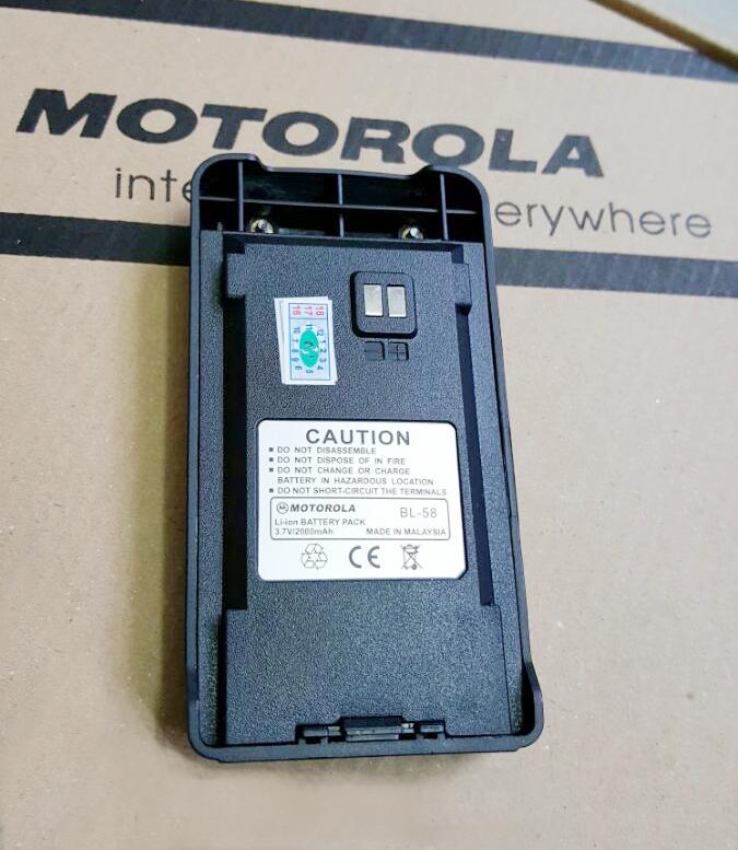 Pin Bộ Đàm Motorola BL-58