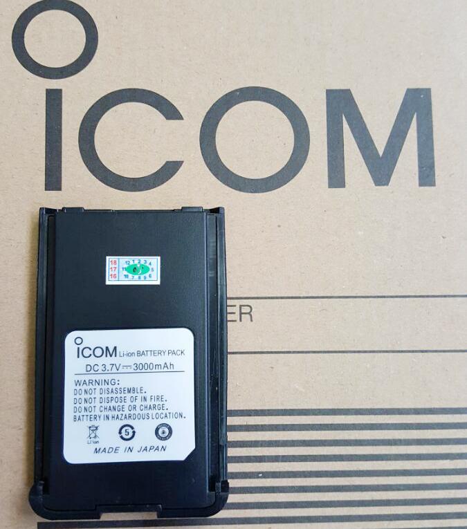 Pin Bộ Đàm Icom IC280