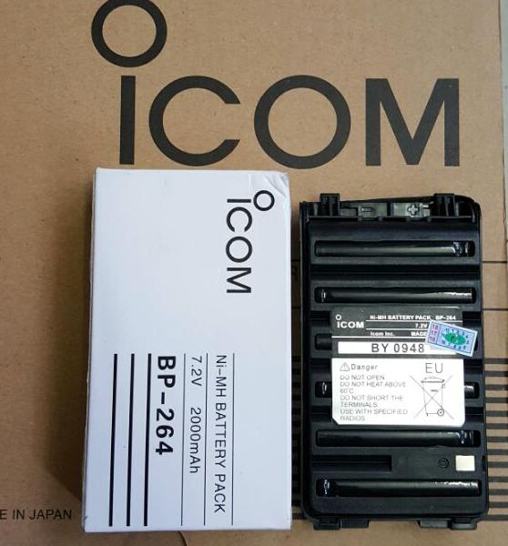 Pin bộ đàm Icom BP 264