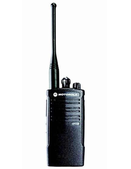 Máy bộ đàm Motorola CP 1100