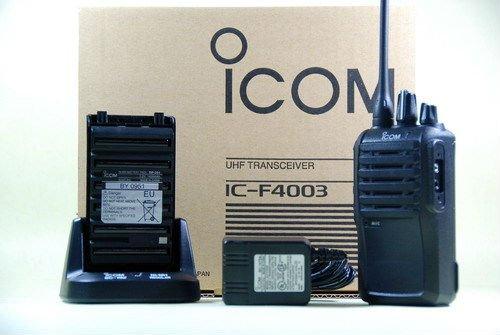Máy Bộ Đàm Icom IC F4003