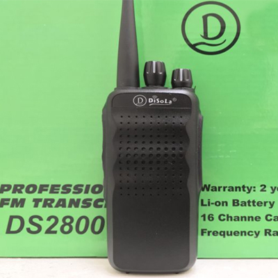 Máy bộ đàm Disola DS 2800