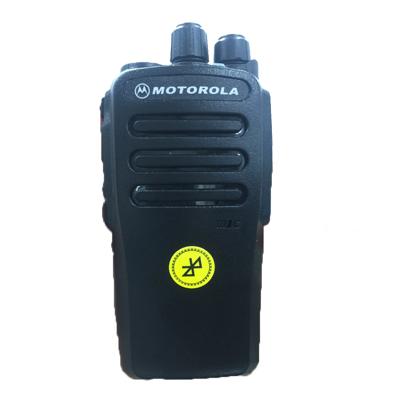 Máy bộ đàm Motorola tai nghe bluetooth