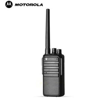 Bộ đàm Motorola CP 2800