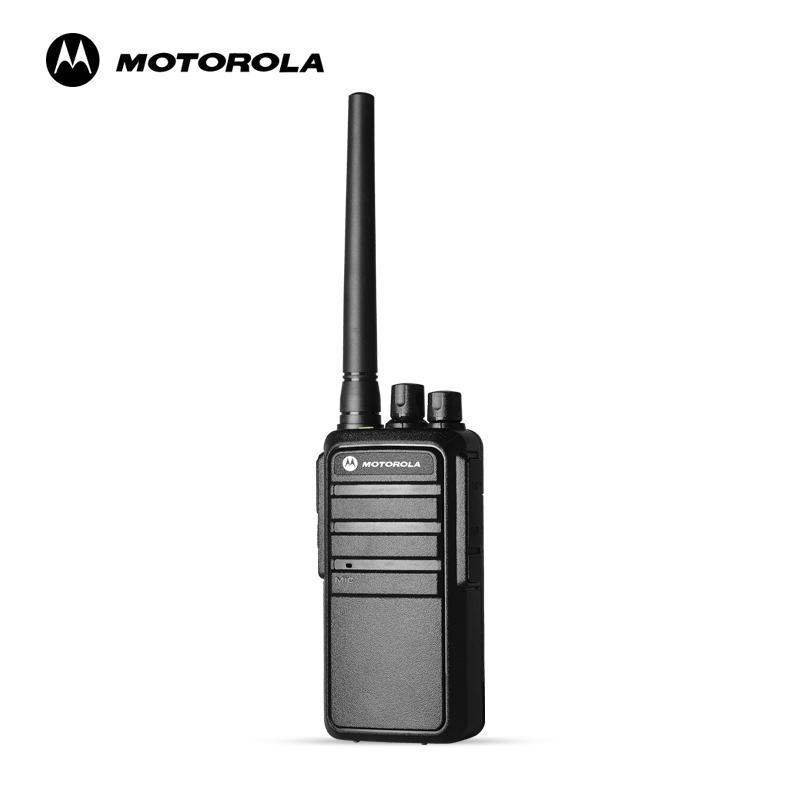 Bộ đàm Motorola CP-2900